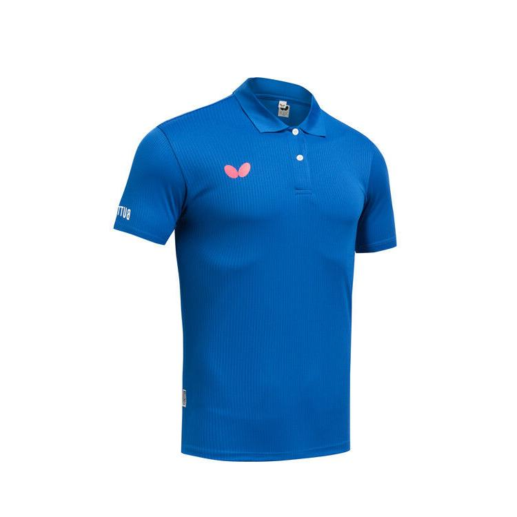 New Breathable men's clothes Tee shirts